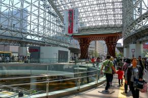Kanazawa railway station, Japan