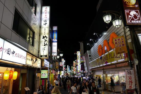 JMA_Japan_047_03