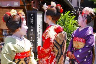 Seen in Gijon, the Geisha district of Kyoto, Japan