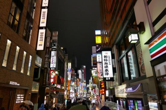 JMA_Japan_055
