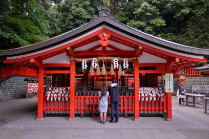 Oinarisan, Kyoto, Japan