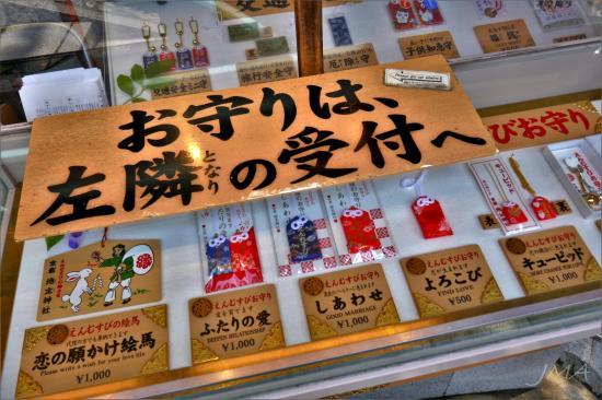 JMA_Japan_086_medium