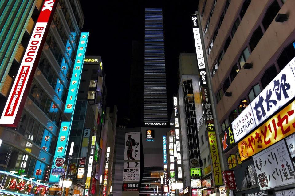 JMA_Shinjuku_009