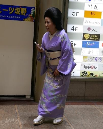 JMA_Japan_211