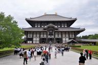 The Tōdai-ji temple complex in Nara, Japan. The view onto the Great Buddha Hall.