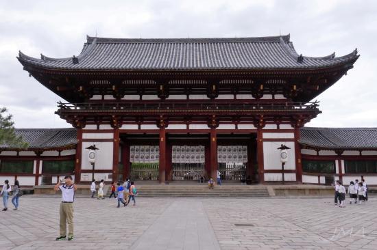 The Tōdai-ji temple complex in Nara, Japan.