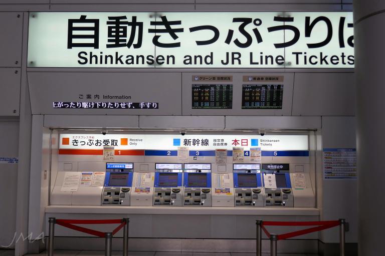 JMA_Japan_149