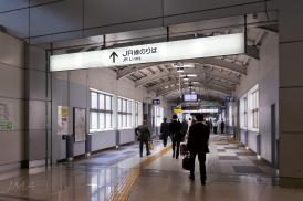 Japanese public transport. Heading towards one of the JR lines