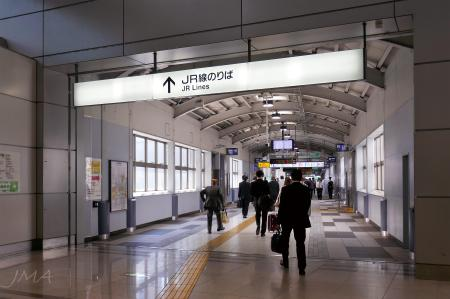 Japanese public transport. Heading towards one of the JR lines.