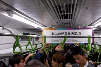Japanese public transport. A midnight commuter train from Shinjuku. Crowded
