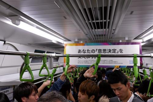 JMA_Japan_154