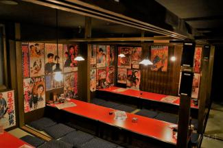 An izakaya in Shinjuku, Tokyo, Japan