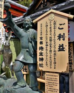 Kiyomizudera temple complex; Kyoto; Japan