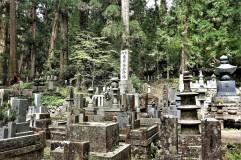 Koyasan cemetery, Japan