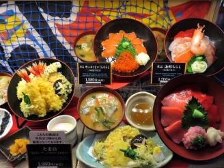 JMA_Japan_food_003